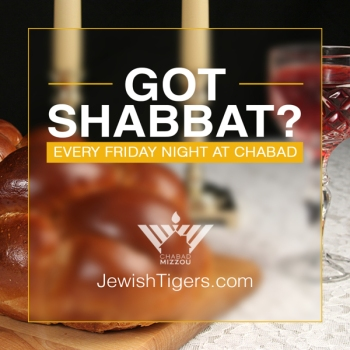 Chabad Mizou
