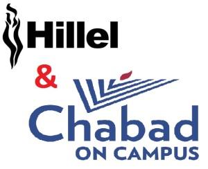 Hillel-Logo