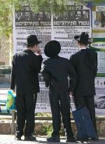 330px-Haredi_Judaism
